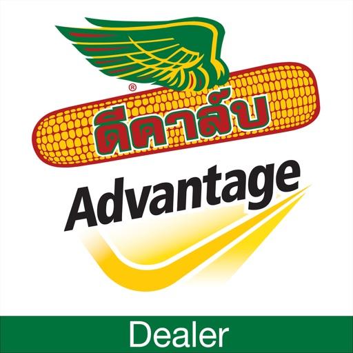 DEKALB Dealer TH