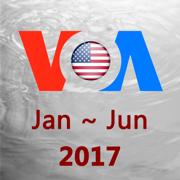 美国之音英语听力新闻2017合集(上)