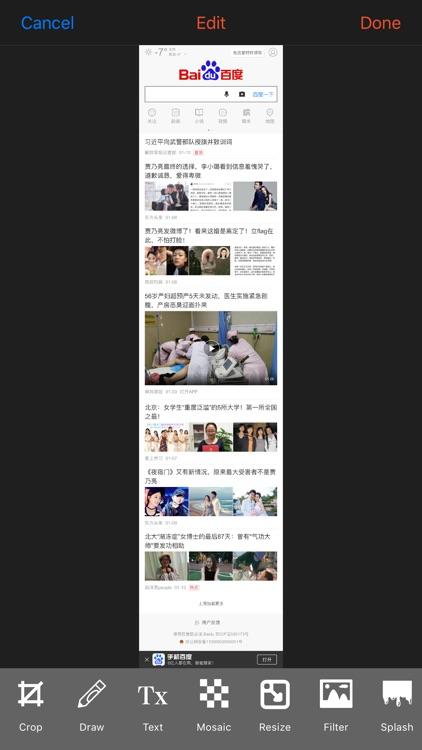 WebShot - Webpage Screenshot screenshot-7