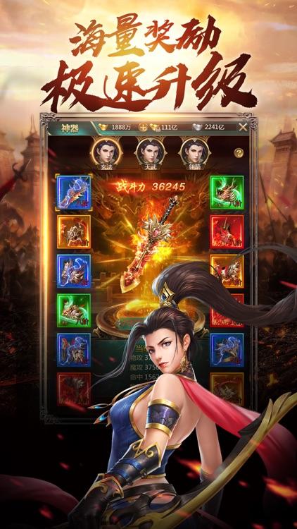 江湖口袋版 screenshot-4