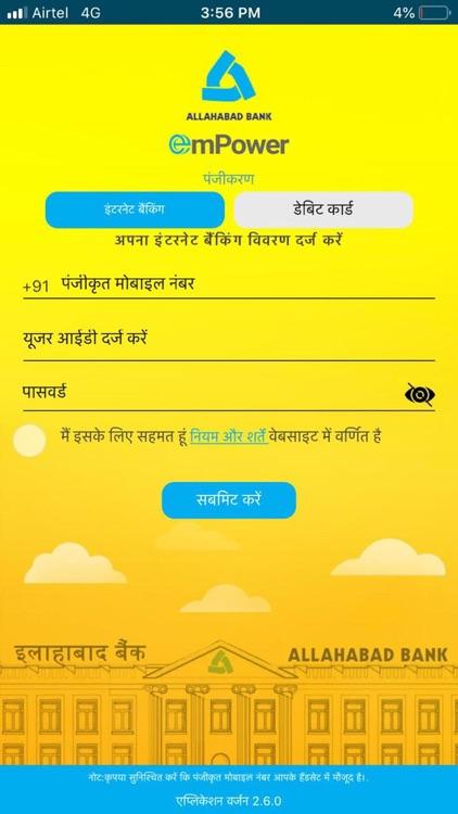 Allahabad Bank emPower screenshot-5