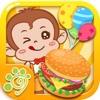 动物烹饪嘉年华-模拟厨房炒菜做饭游戏