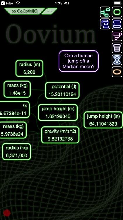 Oovium screenshot-4