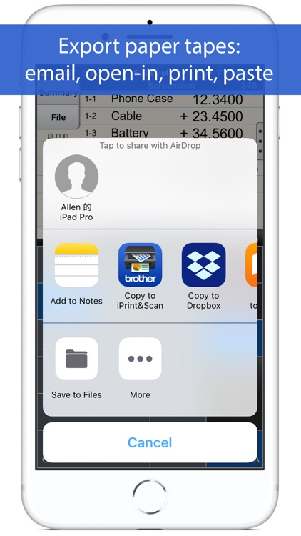 Print Calculator screenshot-3