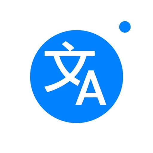 AR Переводчик + Сканер текста