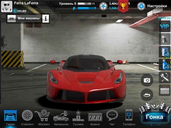 Скачать Tuner Life Racing Online