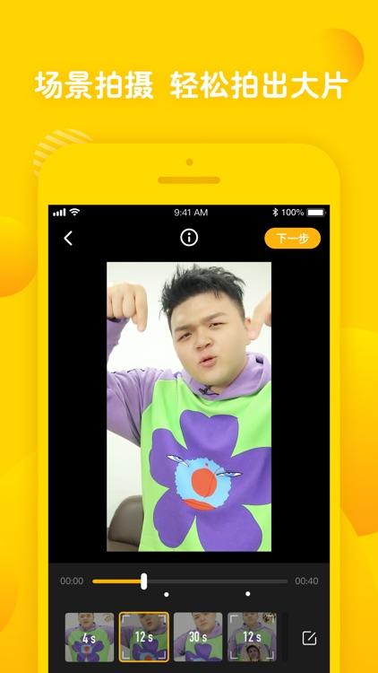 姜饼短视频-好看的爱奇艺短视频社区 screenshot-3