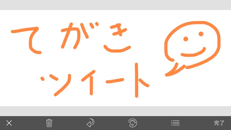 urecy スケジュールとメモの共有アプリ screenshot-4