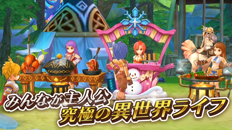 ラグナロク マスターズ screenshot-5