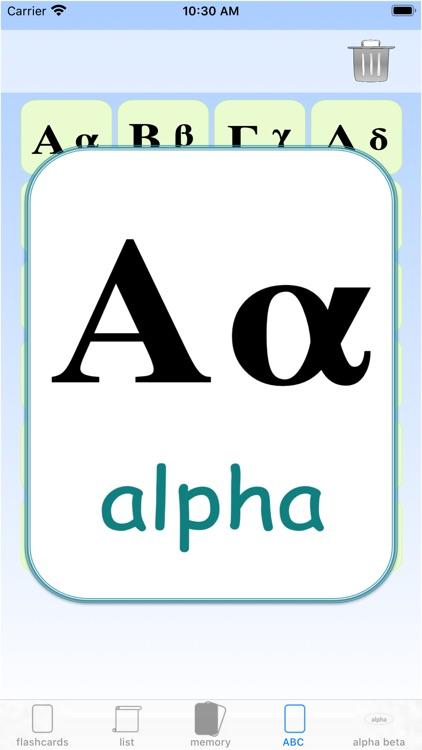 another Greek Alphabet screenshot-5