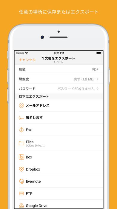 Genius Scan - PDF Scanner ScreenShot4