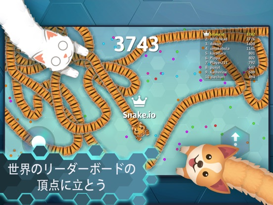 すりざりお - へびのゲーム ミミズ ワーム オンラインのおすすめ画像4