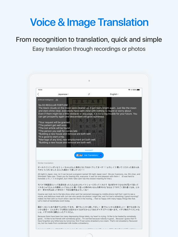 Screenshot #5 pour Flitto - Traduisez et étudiez