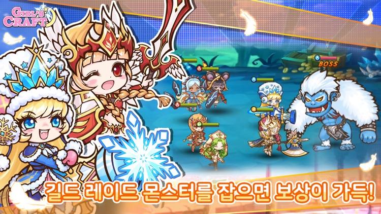 소녀크래프트 : IDLE RPG screenshot-4