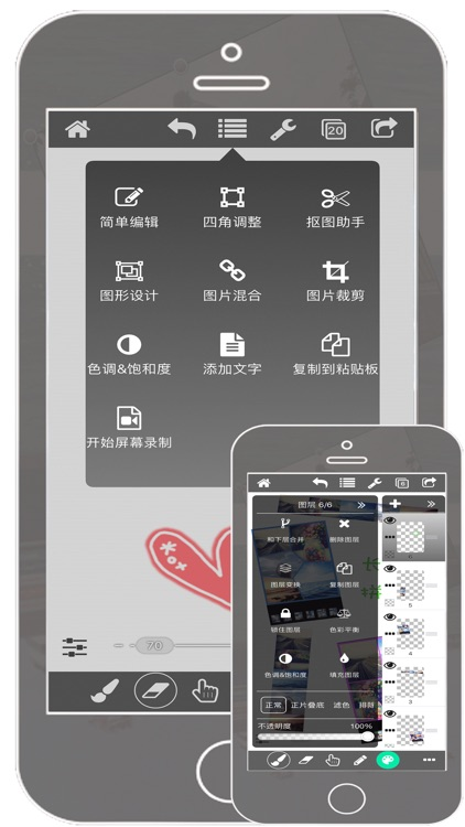 Paintwork Pro Sketch Pad screenshot-5