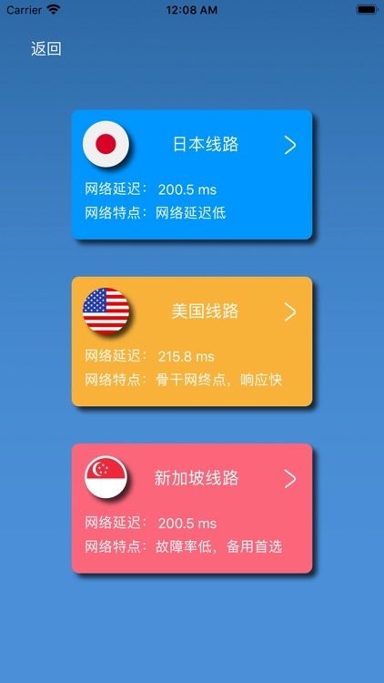 Hots VPN - Proxy for iPhone