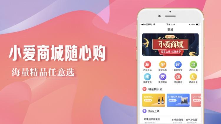 爱卡之家-加油6.5折优惠充油卡 screenshot-4