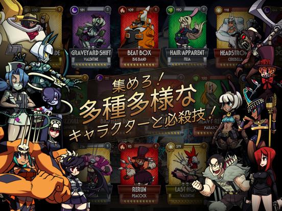 Skullgirls: 対戦型RPGのおすすめ画像3