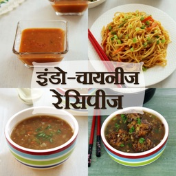 Indo-Chinese Recipes in Hindi