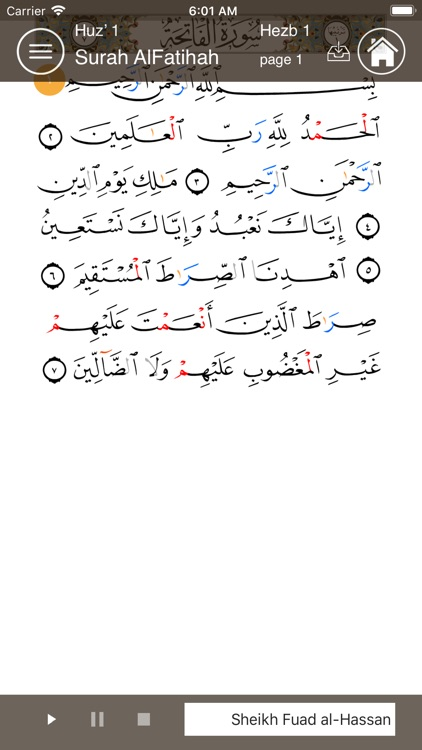 Learn Arabic – Juz' Amma screenshot-8
