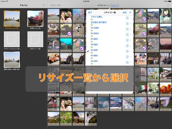 https://is2-ssl.mzstatic.com/image/thumb/Purple113/v4/b9/64/b3/b964b3ec-94bb-9097-2d62-572b3d5962d7/mzl.kdynayof.jpg/552x414bb.jpg