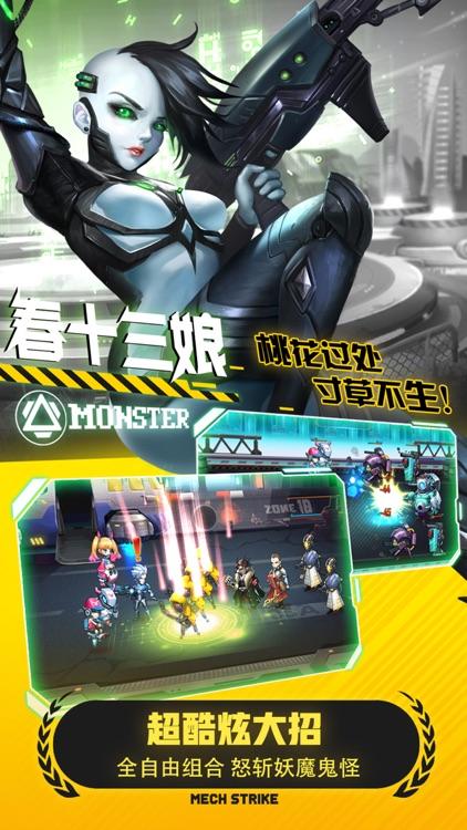 末日西游 - 二次元卡牌策略手游 screenshot-4