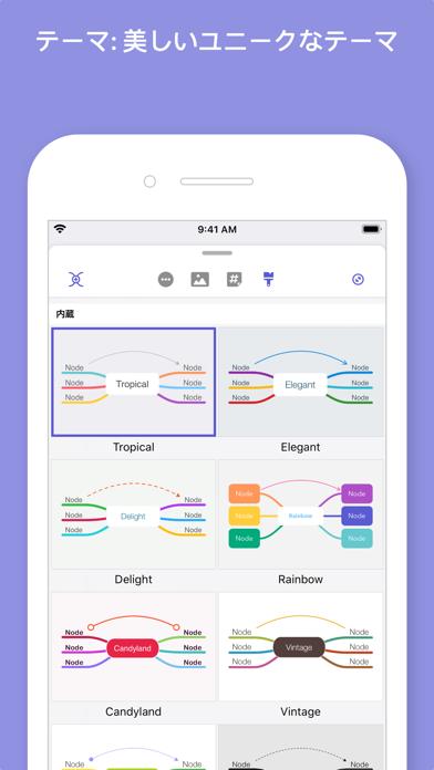 MindNode – Mind Mapのスクリーンショット9