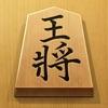 将棋アプリ 百鍛将棋 - iPhoneアプリ