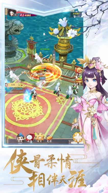 刀剑斗江湖-梦回武侠