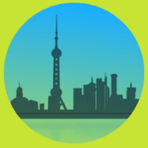 Shanghai Radio