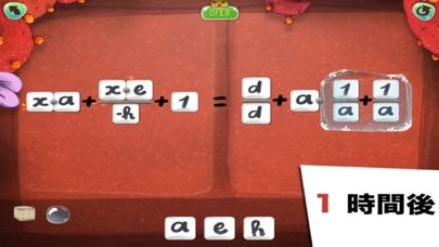 DragonBox Algebra 12+のおすすめ画像4