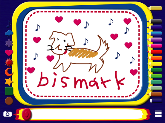 bismark MagicBoardのおすすめ画像1