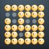 iM: PEG漂亮的球接龙拼图为孩子和家长。免费。精简版。