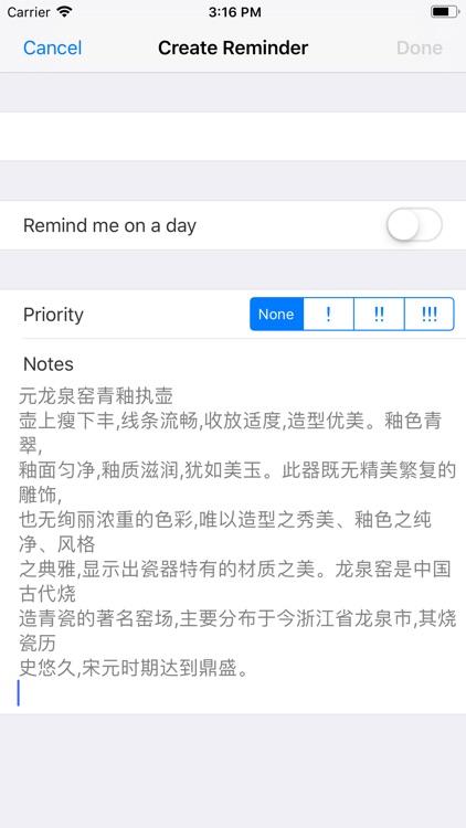 达卓OCR文字识别 screenshot-6