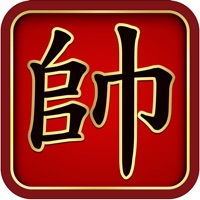 Codes for Chinese Chess - 中国象棋 - Xiangqi Hack