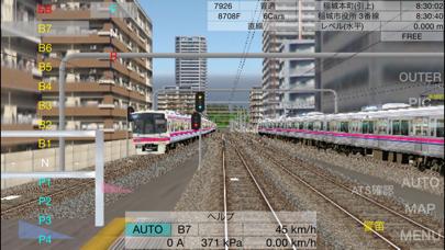 Train Drive ATS 2のおすすめ画像2