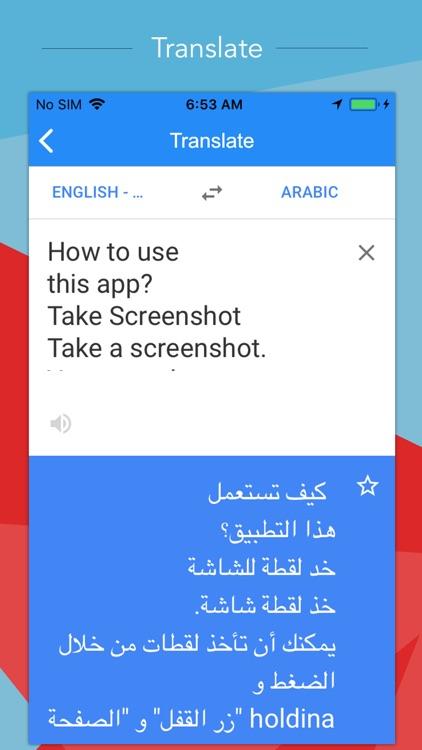 Text Scanner (OCR) screenshot-3