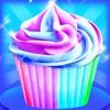 アイスクリーム - アイスクリーム屋さん トラックゲーム