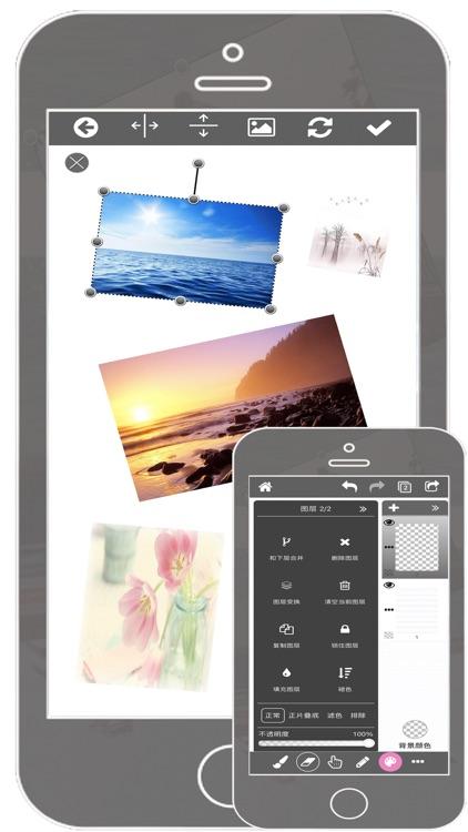 全能画图板Pro-图片修改与手绘画画软件 screenshot-5