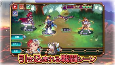 RPG 魔想のウィアートルのおすすめ画像4