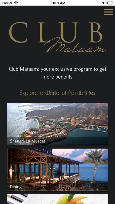 点击获取Club Mataam