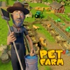 我的虚拟宠物酒店:宠物农场