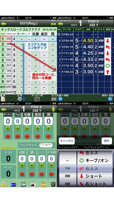 Best Score ScreenShot2