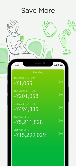 Moneytree - Finance Made Easy Screenshot