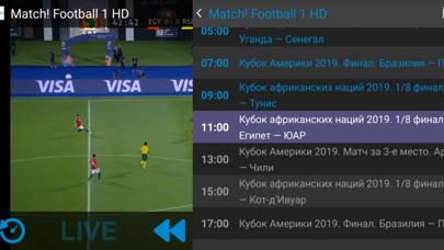 ViTV screenshot 3