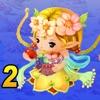 天使の町2 - 無料セール中のゲーム iPad