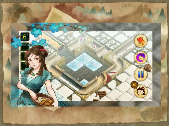 大禹治水 Pipeline Of Emperor Yu screenshot 9