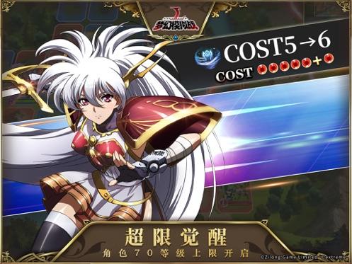 梦幻模拟战-5