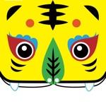 画虎-海亿智慧智能书写绘画应用