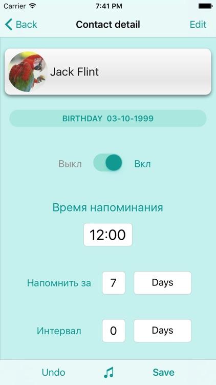 Birthdays and important dates screenshot-3